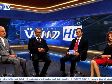 Eid-Show-Part-1