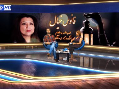 Reza-Mohammadi-Hasti-TV