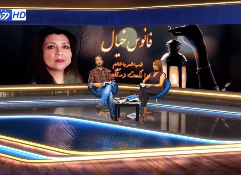 Reza-Mohammadi-Hasti-TV
